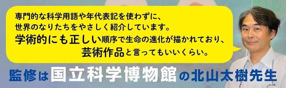 f:id:mojiru:20201020084322j:plain