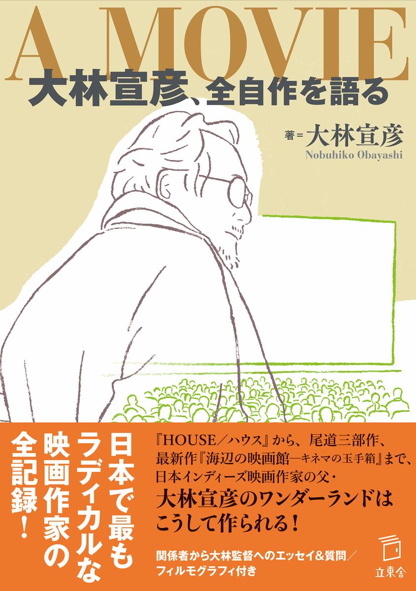 f:id:mojiru:20201021080224j:plain