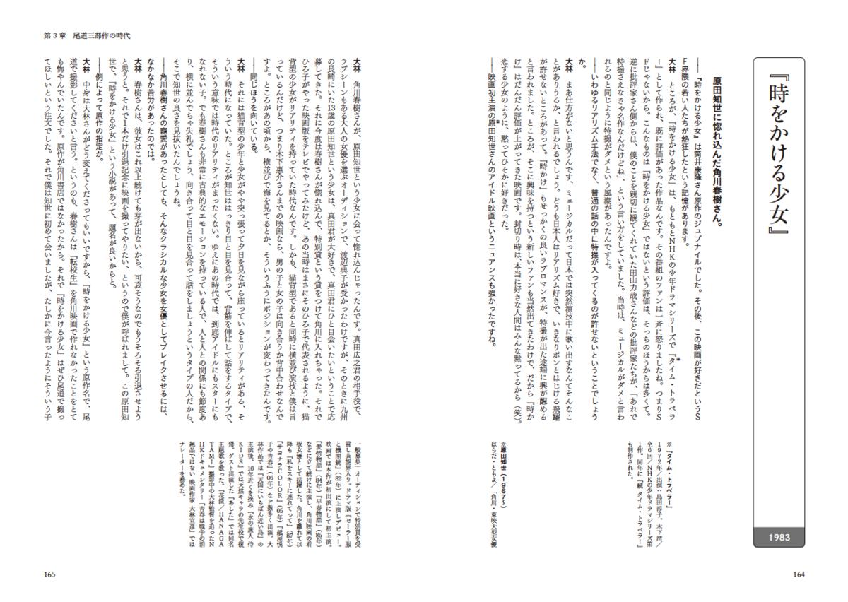 f:id:mojiru:20201021080359p:plain