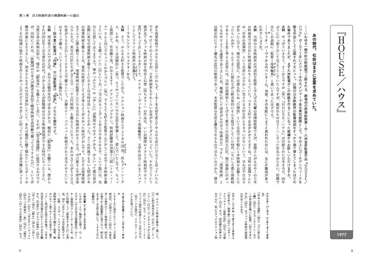 f:id:mojiru:20201021080410p:plain