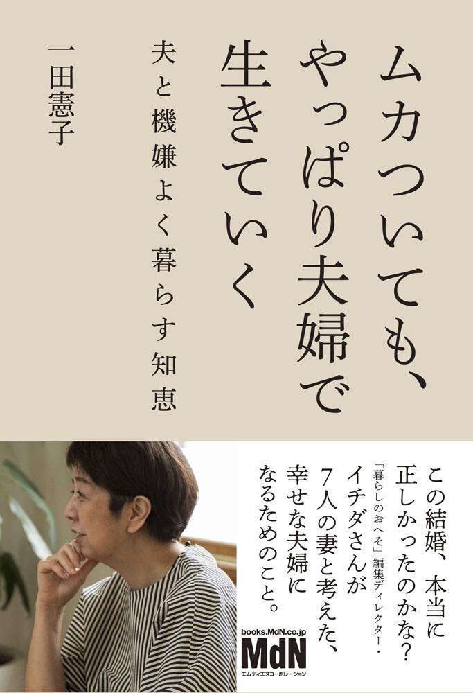 f:id:mojiru:20201021081454j:plain