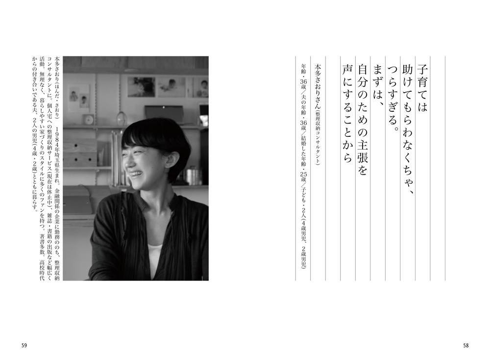 f:id:mojiru:20201021081525j:plain