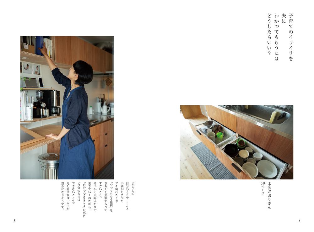 f:id:mojiru:20201021081538j:plain