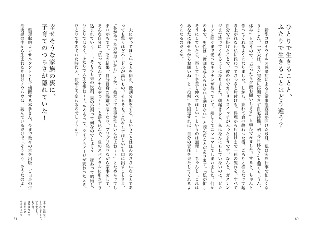f:id:mojiru:20201021081548j:plain