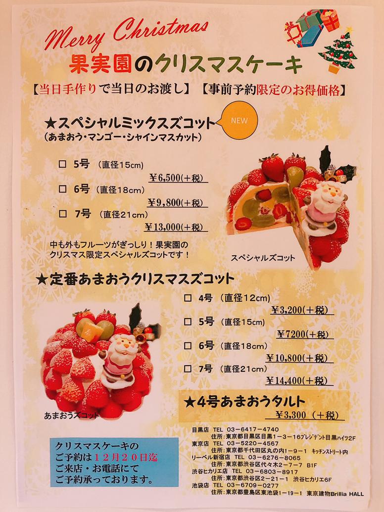 f:id:mojiru:20201021134416p:plain