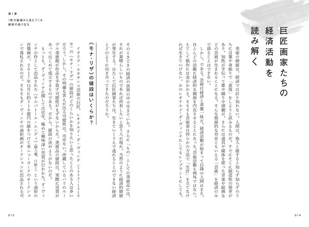 f:id:mojiru:20201022084519j:plain