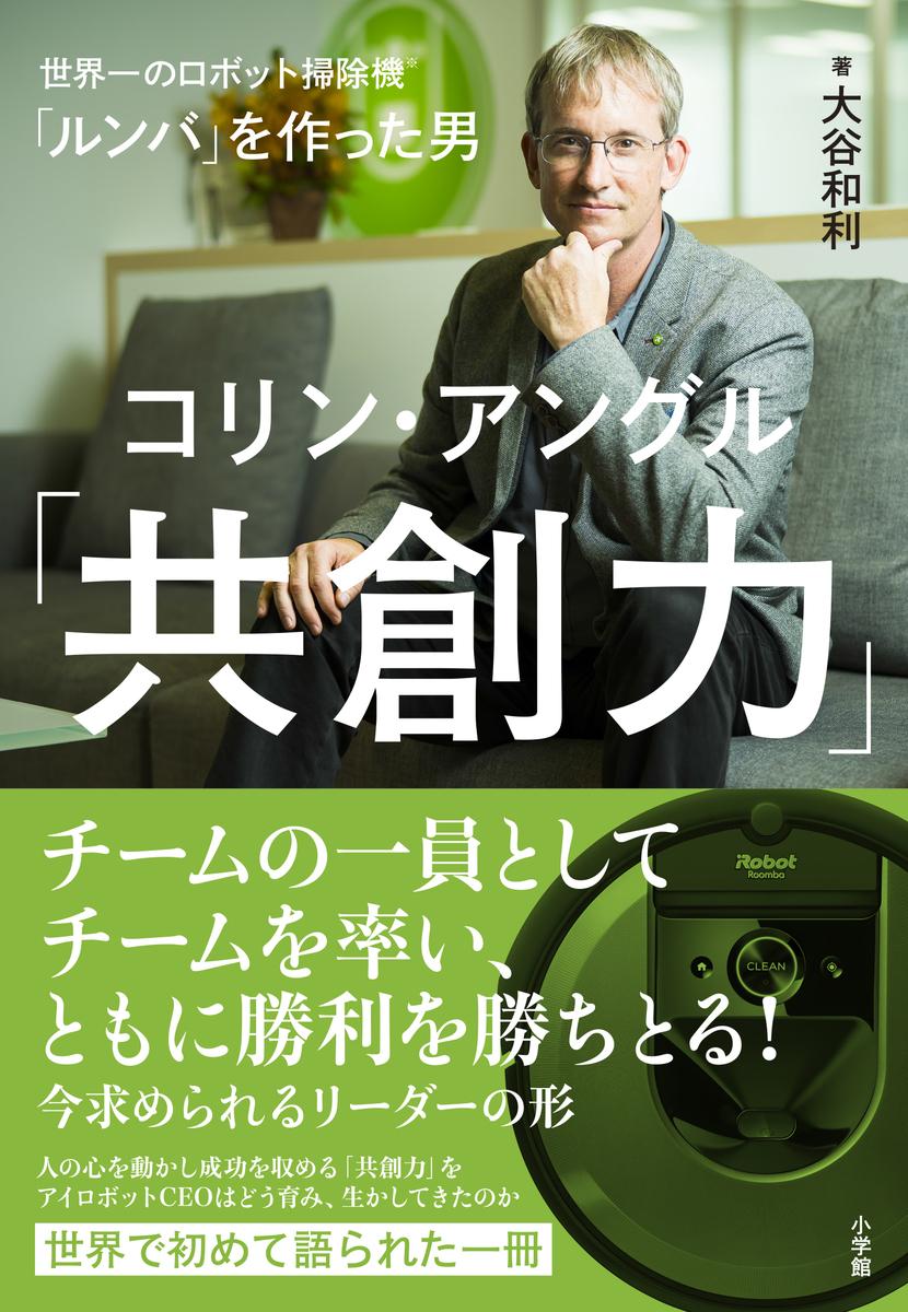 f:id:mojiru:20201022092256j:plain