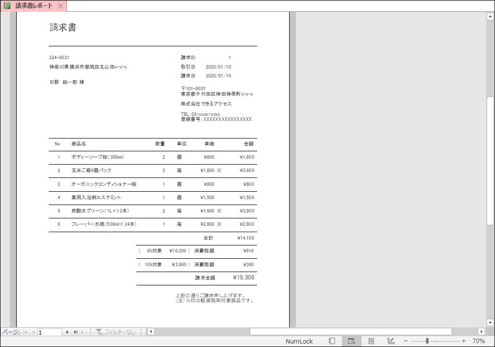 f:id:mojiru:20201023181218j:plain