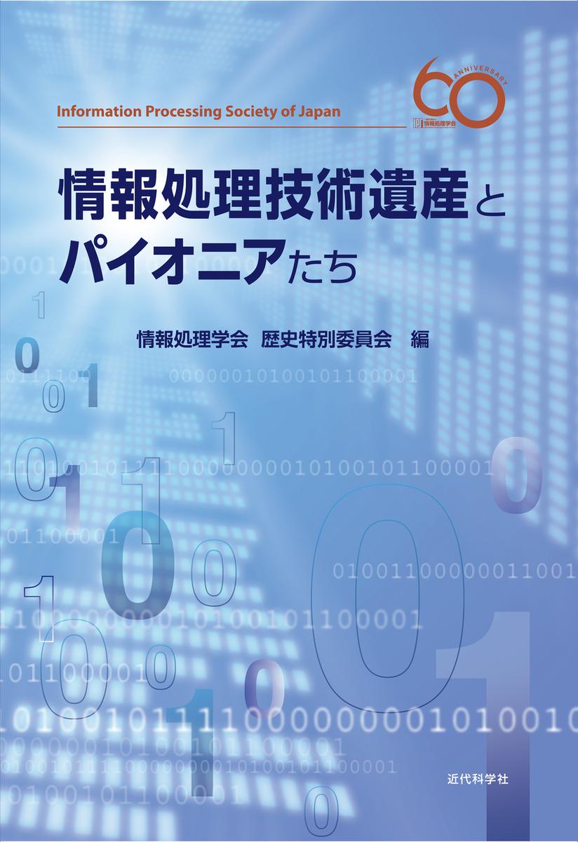 f:id:mojiru:20201023183531j:plain