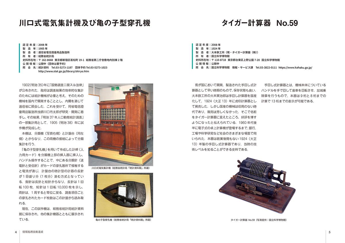 f:id:mojiru:20201023184052j:plain