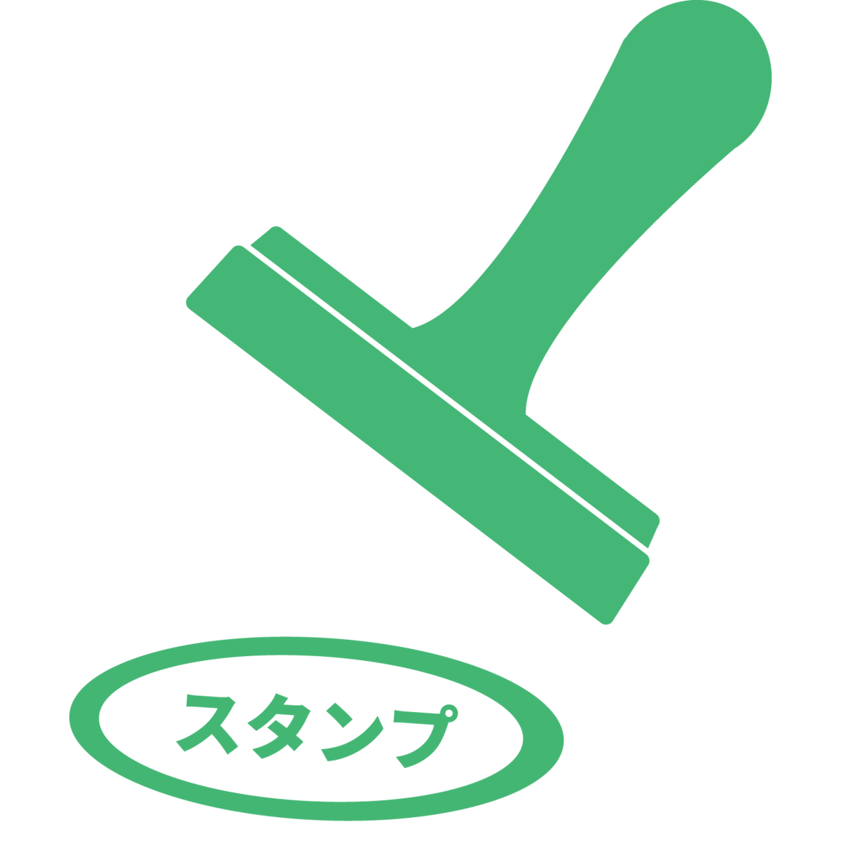 f:id:mojiru:20201026092127p:plain