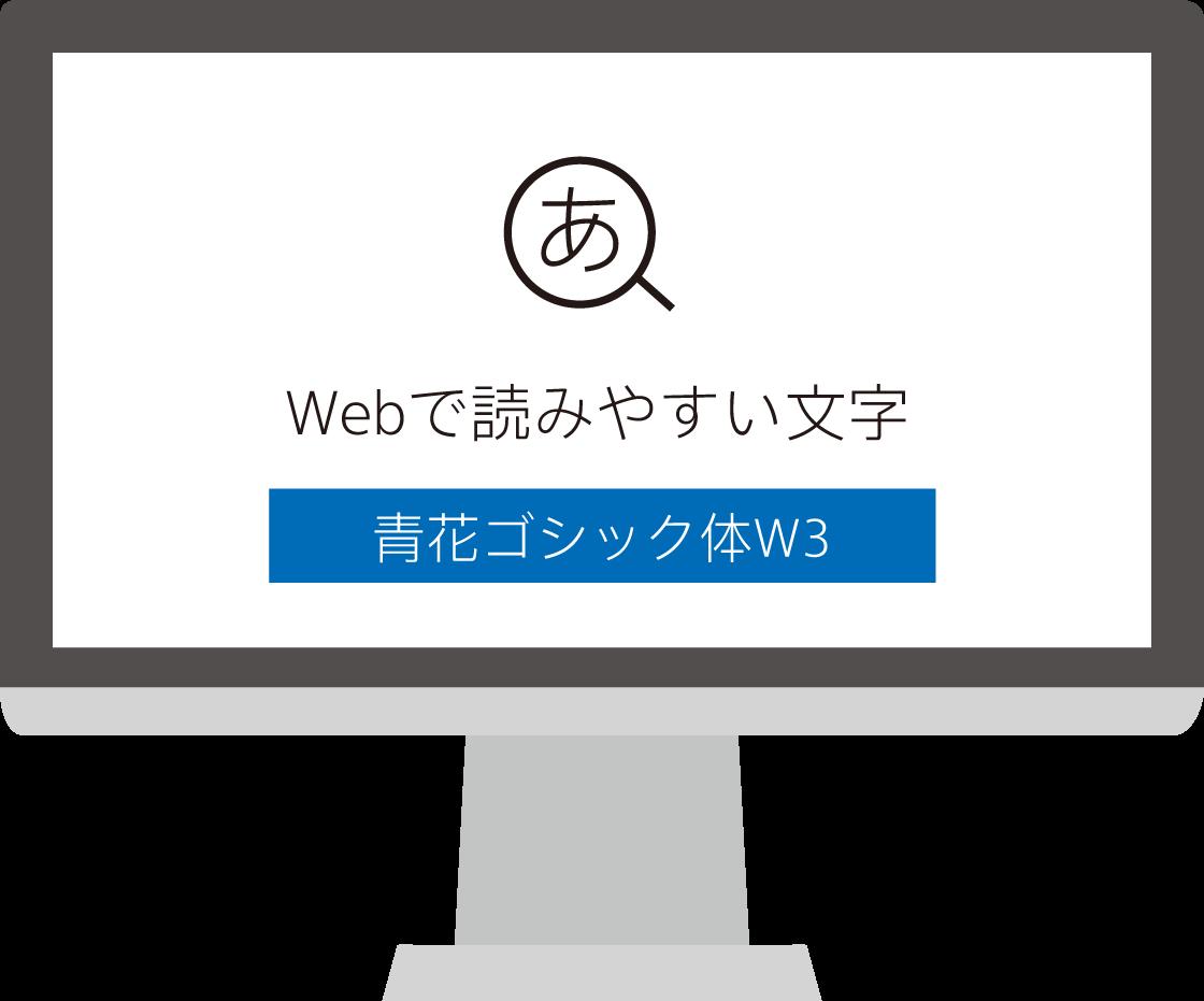f:id:mojiru:20201026104703p:plain