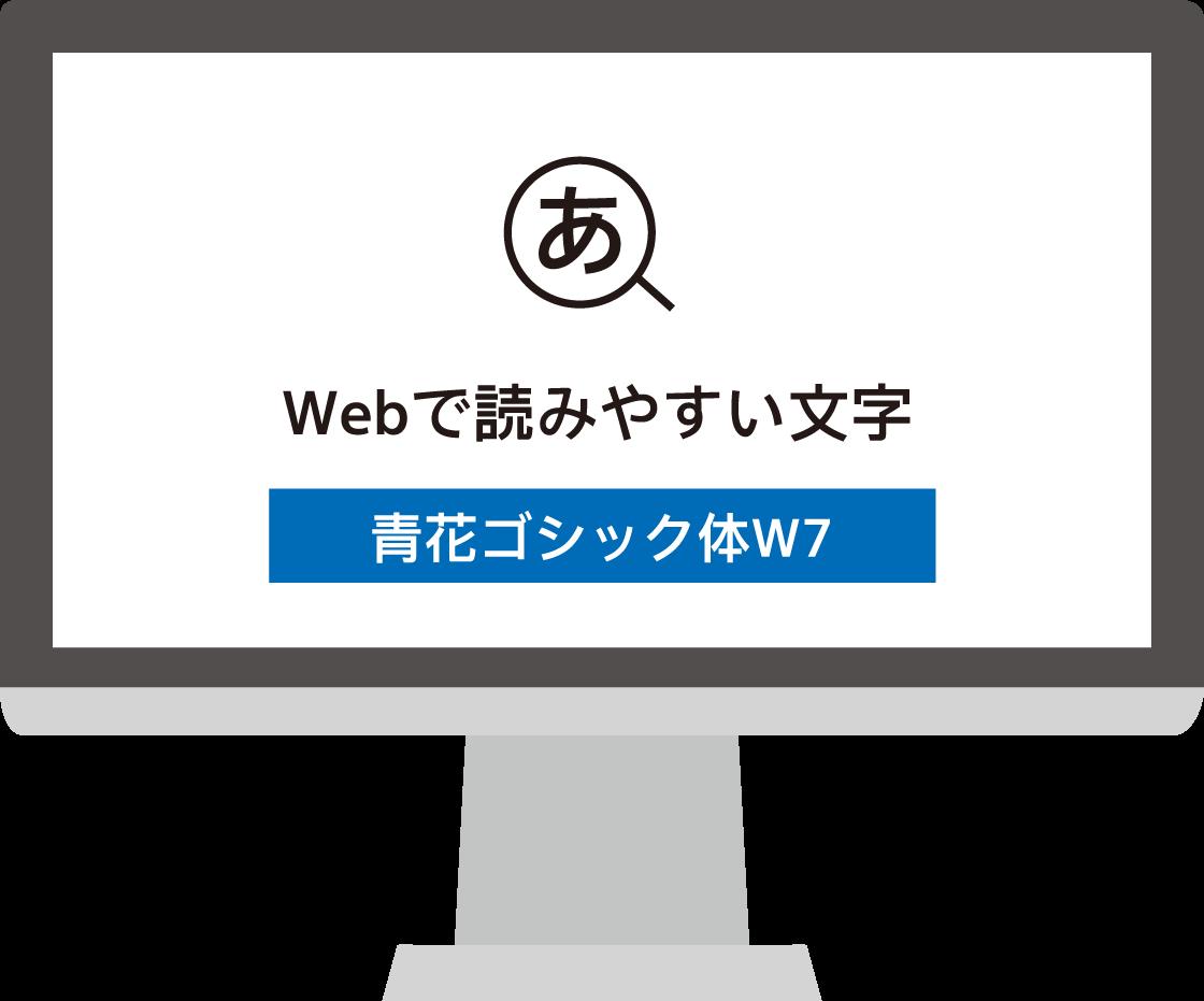 f:id:mojiru:20201026104733p:plain