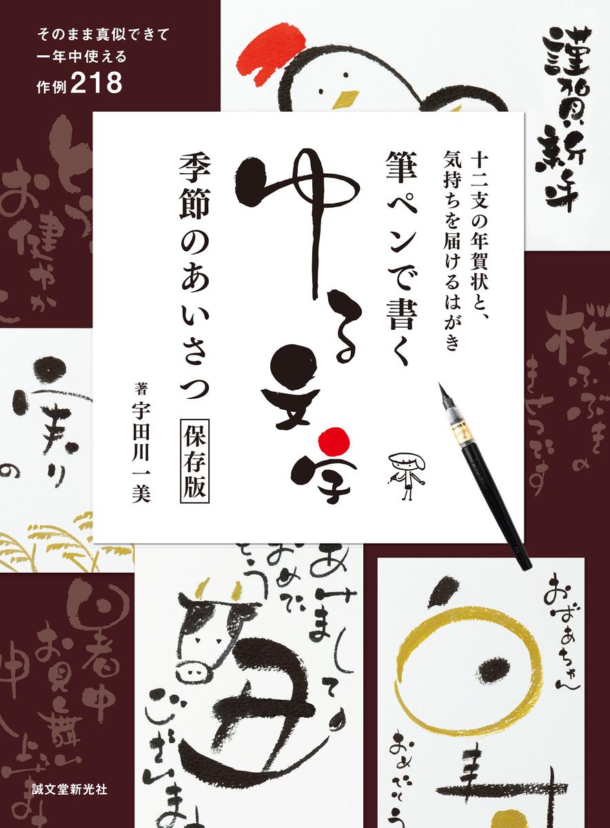 f:id:mojiru:20201027075031j:plain