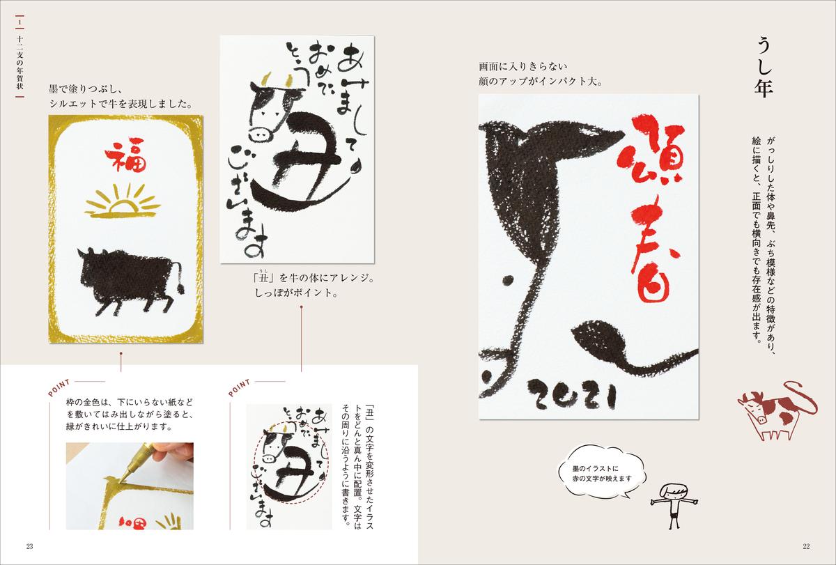f:id:mojiru:20201027075059j:plain