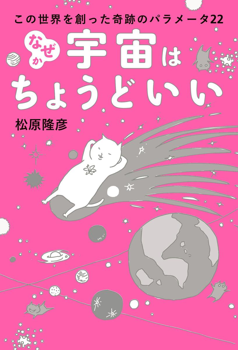 f:id:mojiru:20201027075950j:plain