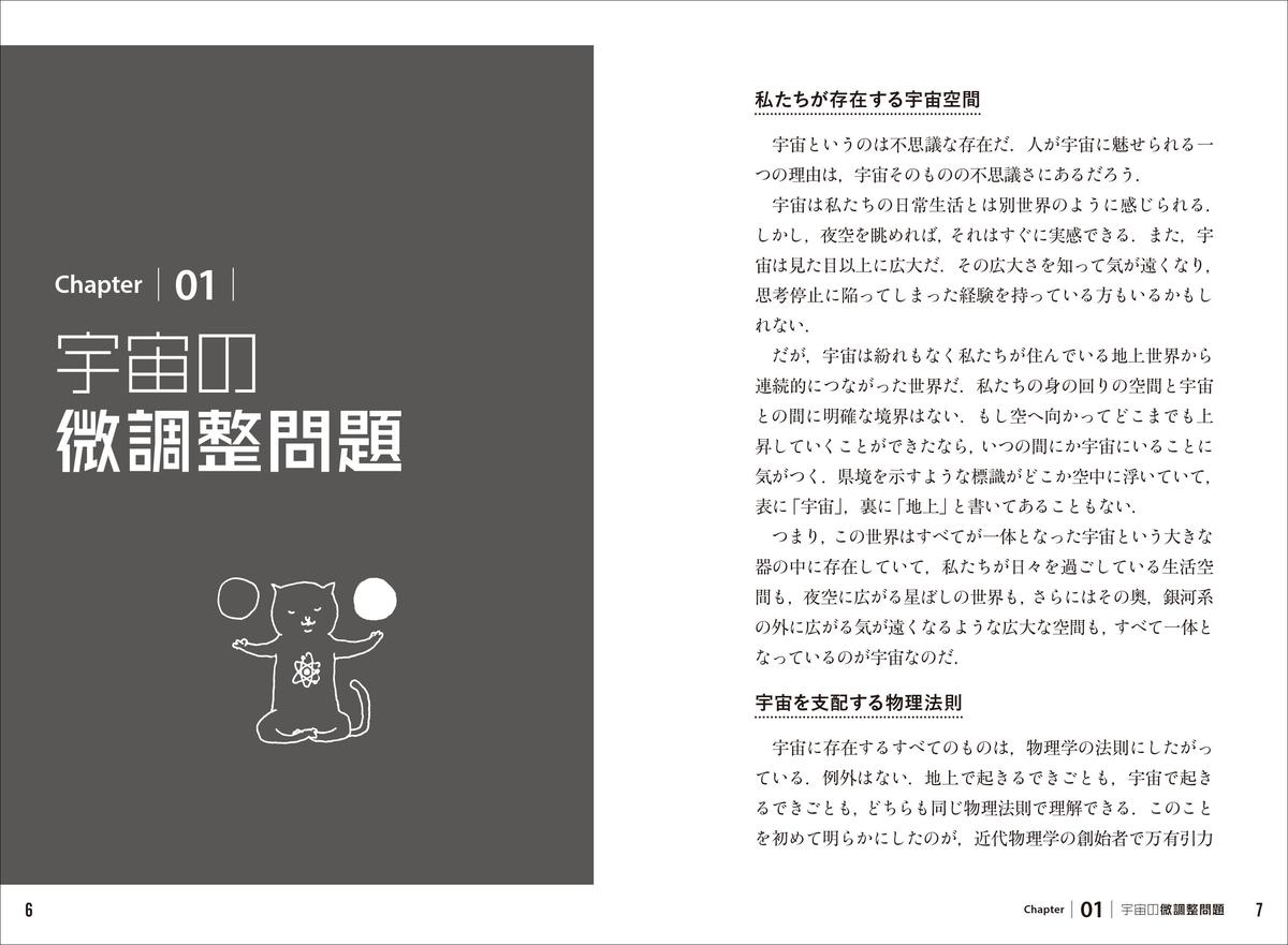 f:id:mojiru:20201027080021j:plain