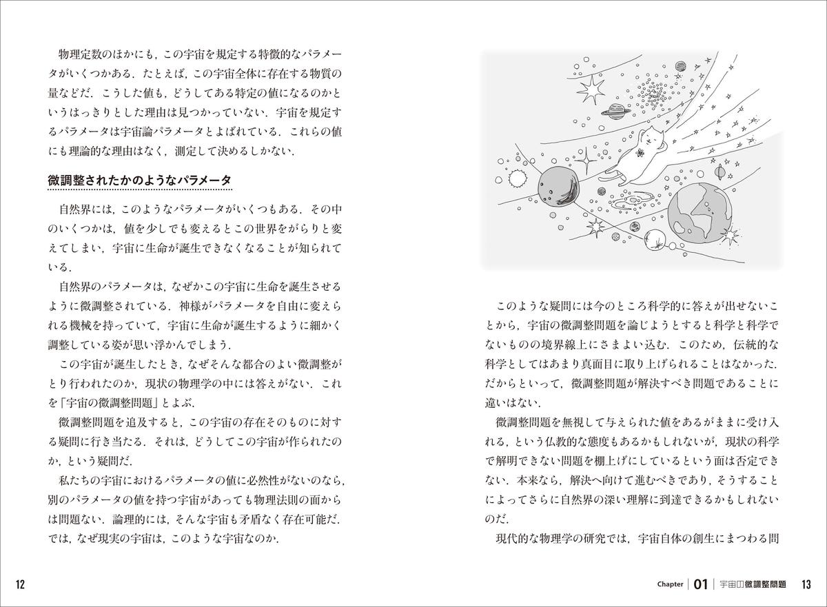 f:id:mojiru:20201027080043j:plain