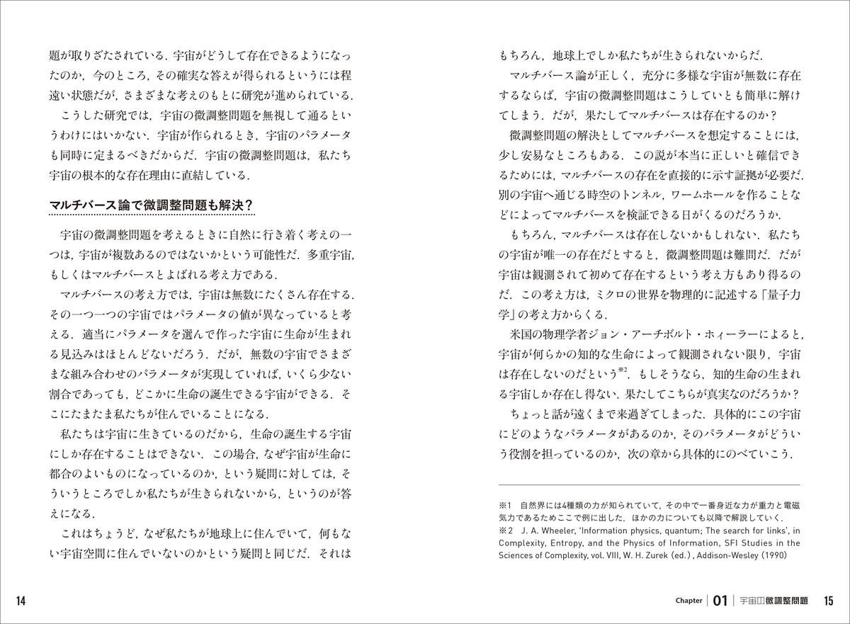 f:id:mojiru:20201027080048j:plain