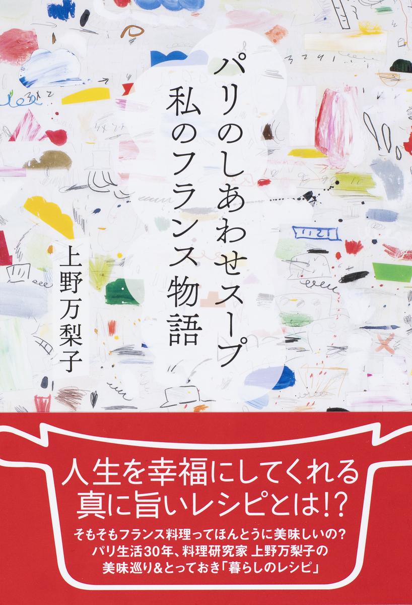 f:id:mojiru:20201027083752j:plain