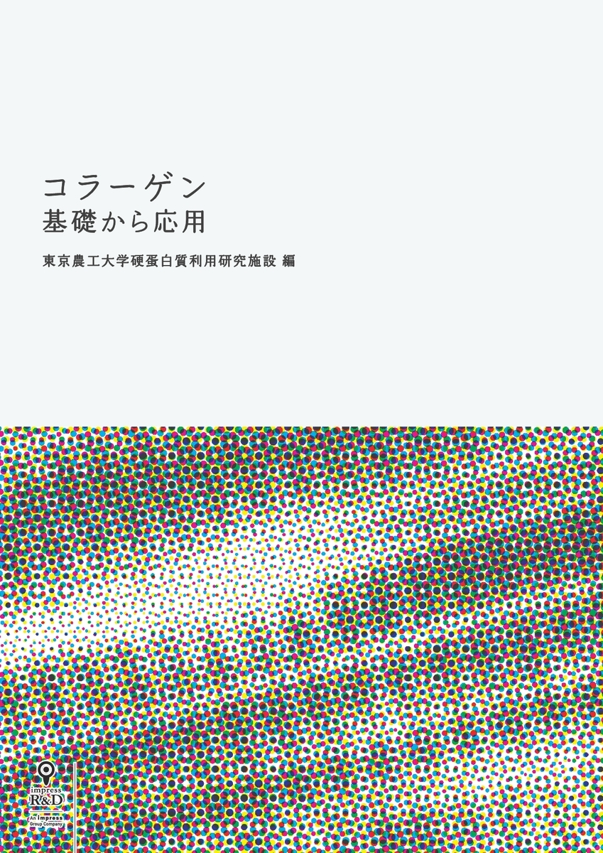 f:id:mojiru:20201028084857j:plain