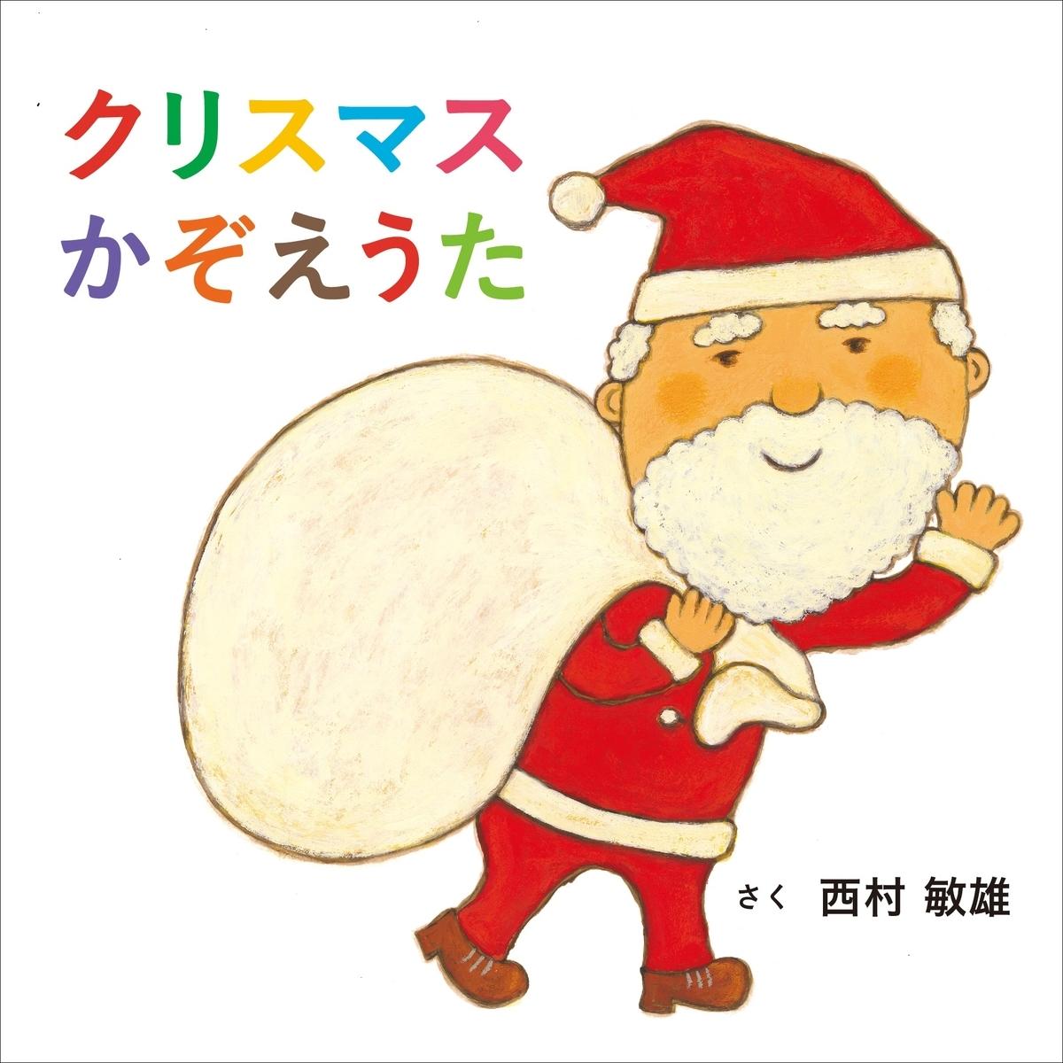 f:id:mojiru:20201029083351j:plain