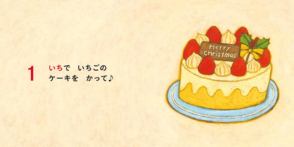 f:id:mojiru:20201029083404j:plain