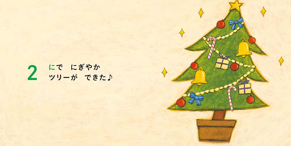 f:id:mojiru:20201029083407j:plain