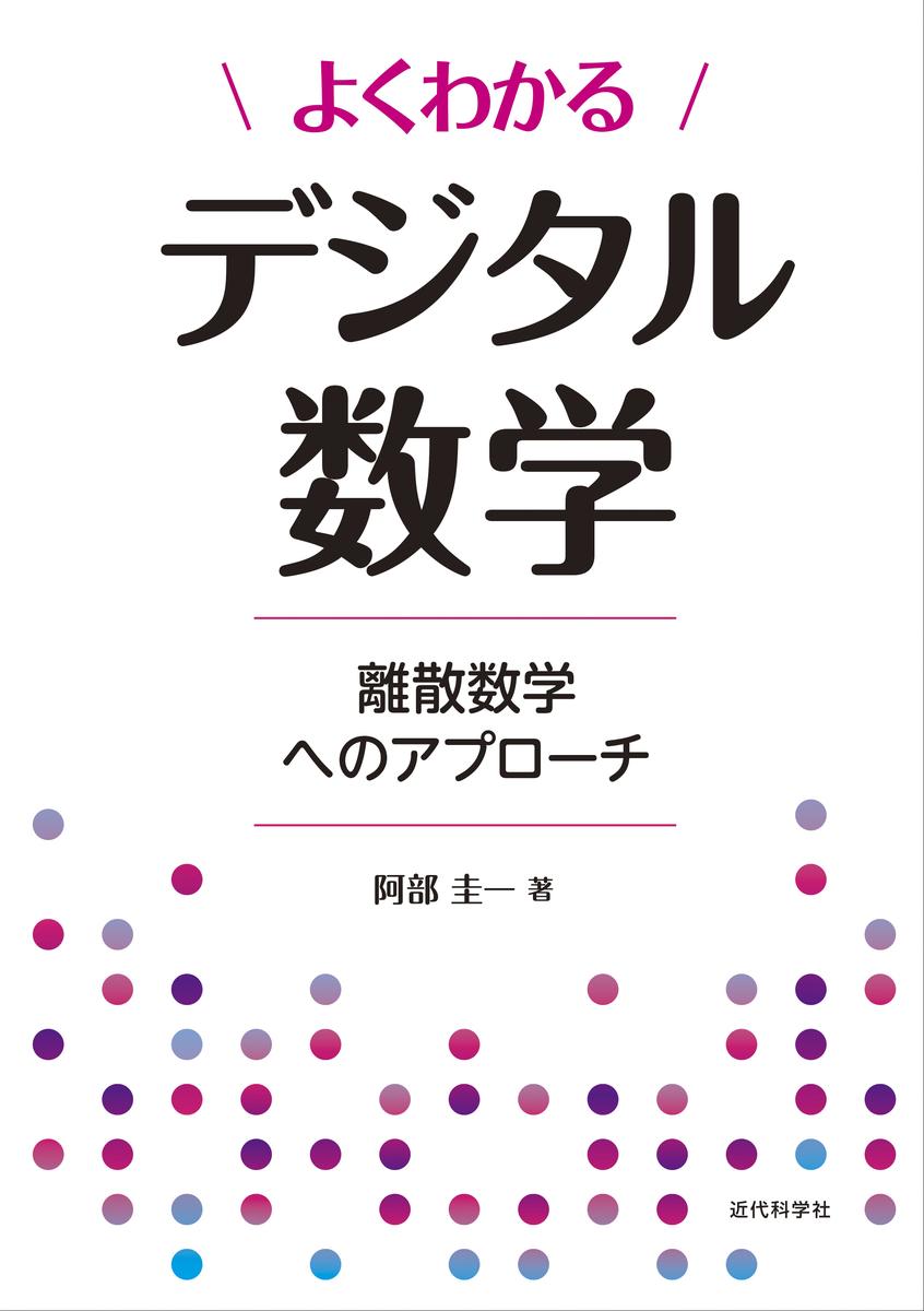 f:id:mojiru:20201102075335j:plain