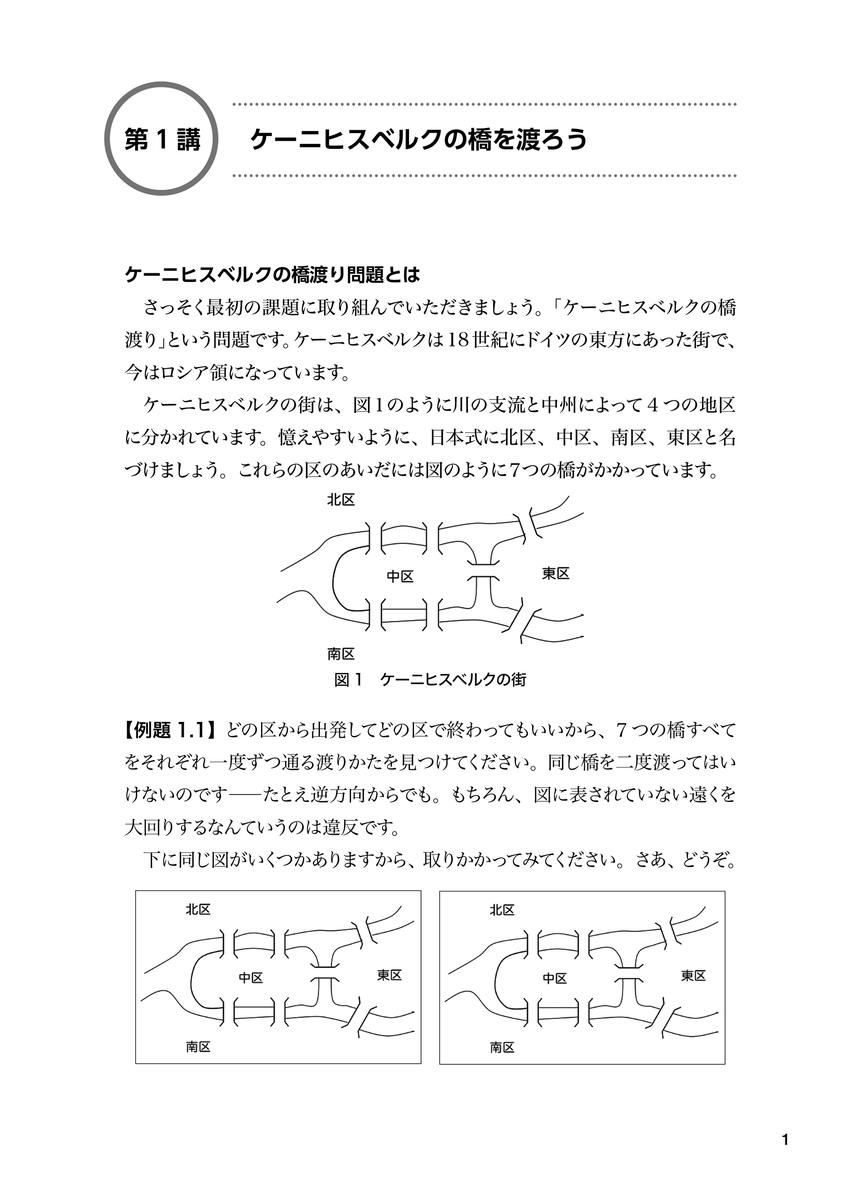 f:id:mojiru:20201102075418j:plain