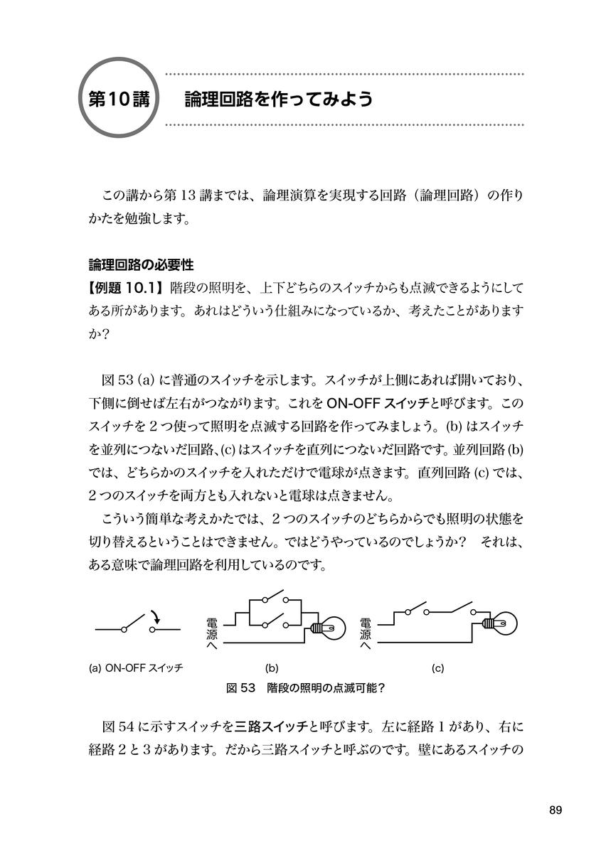 f:id:mojiru:20201102075439j:plain