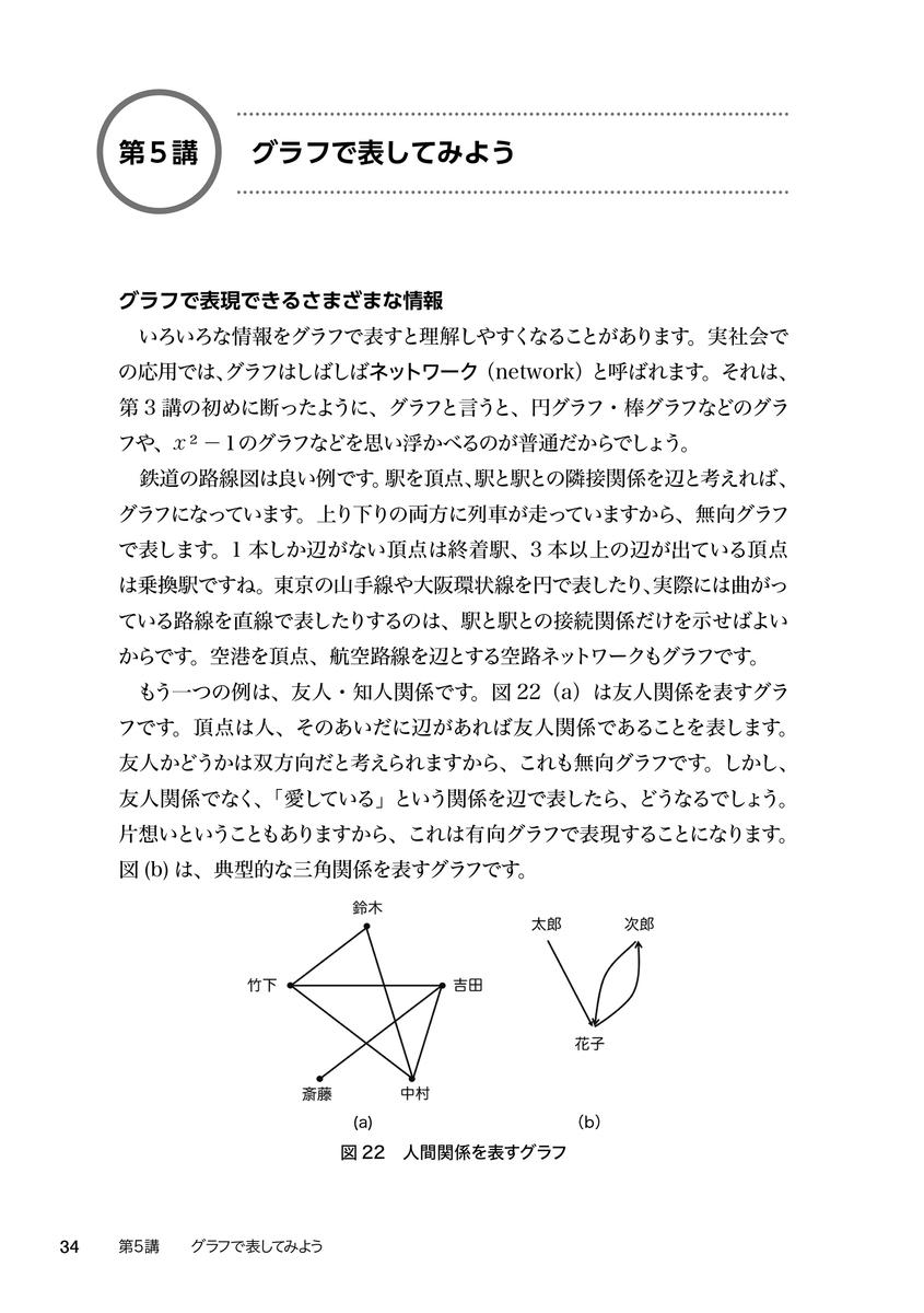 f:id:mojiru:20201102075707j:plain