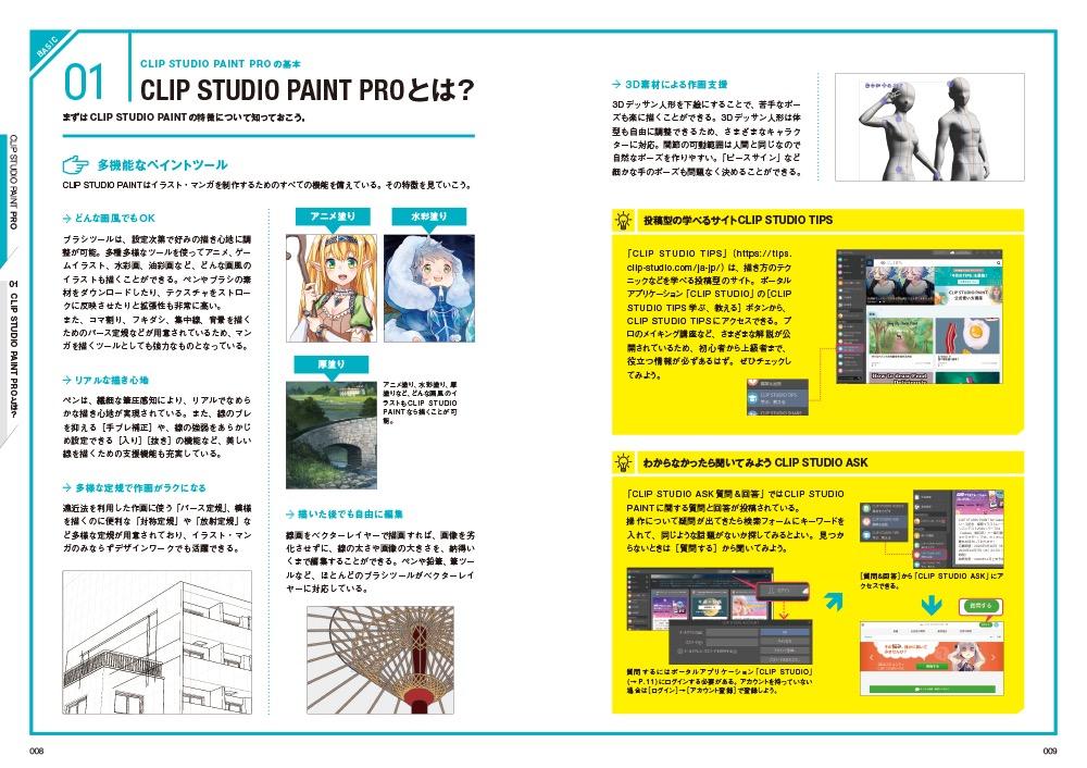 f:id:mojiru:20201102081442j:plain