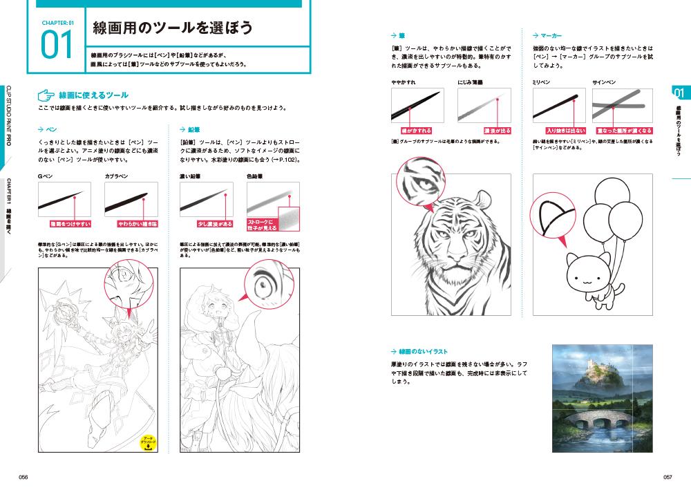 f:id:mojiru:20201102081445j:plain