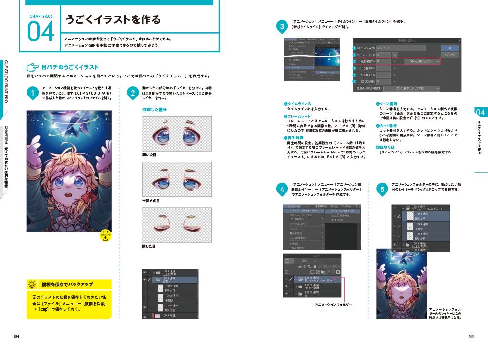 f:id:mojiru:20201102081448j:plain