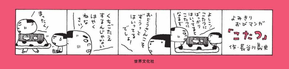 f:id:mojiru:20201102093632j:plain