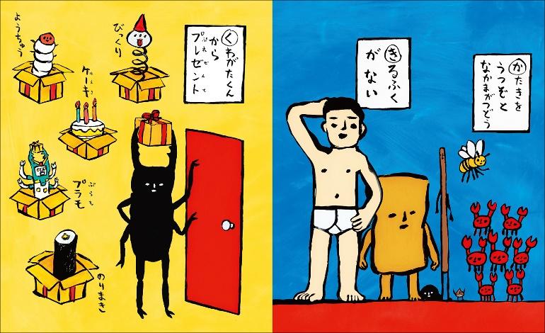 f:id:mojiru:20201102113242j:plain