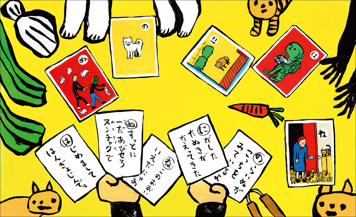 f:id:mojiru:20201102113253j:plain