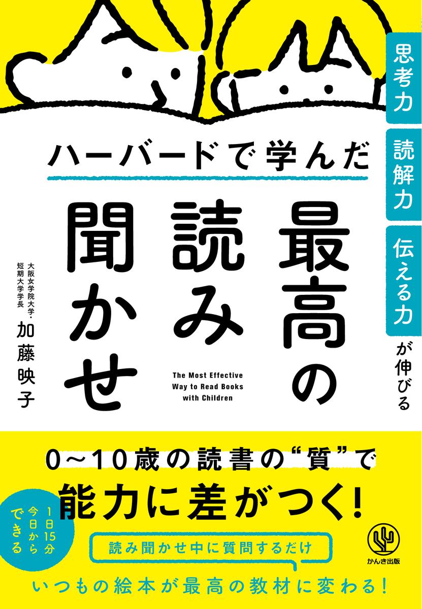 f:id:mojiru:20201102154125j:plain