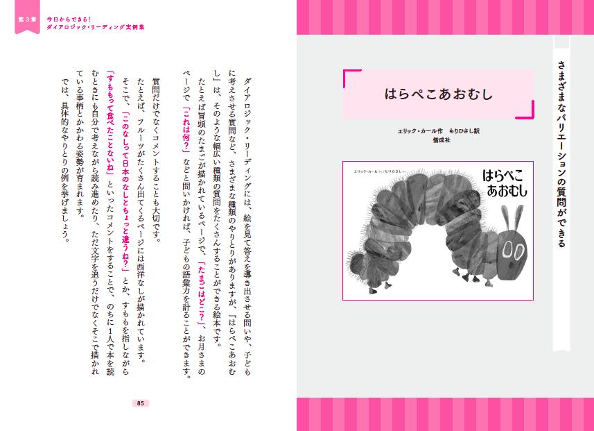 f:id:mojiru:20201102154311p:plain