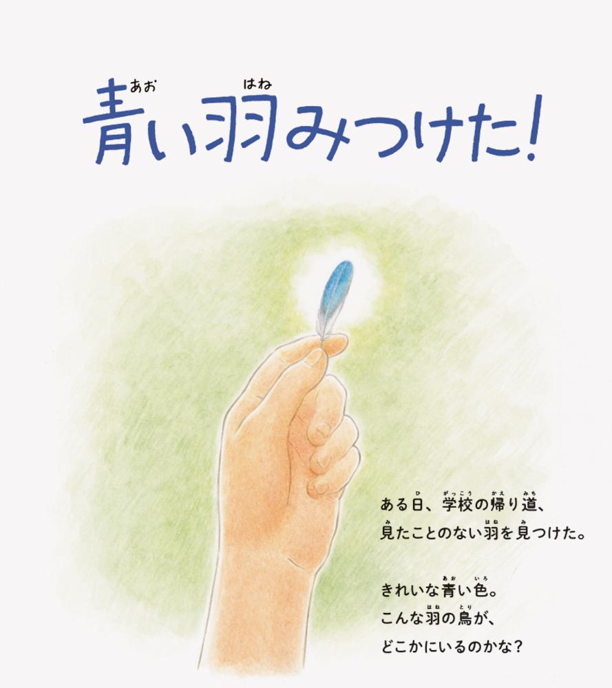 f:id:mojiru:20201102154435j:plain