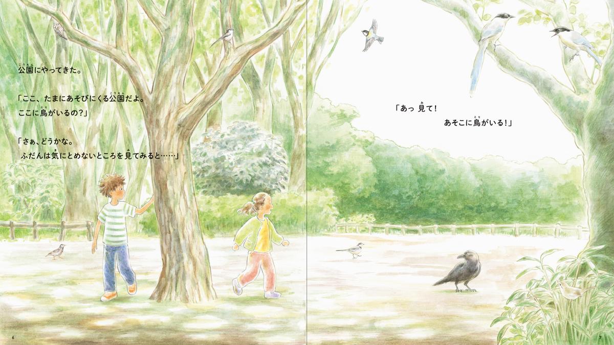 f:id:mojiru:20201102154450j:plain