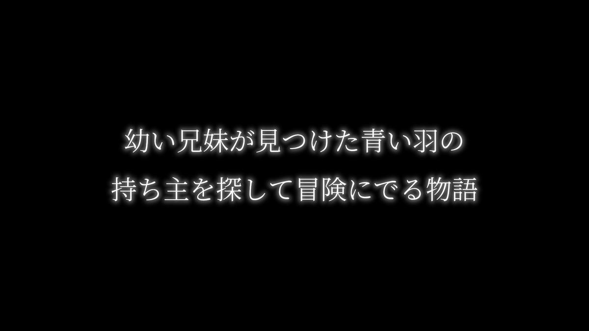 f:id:mojiru:20201102154502j:plain
