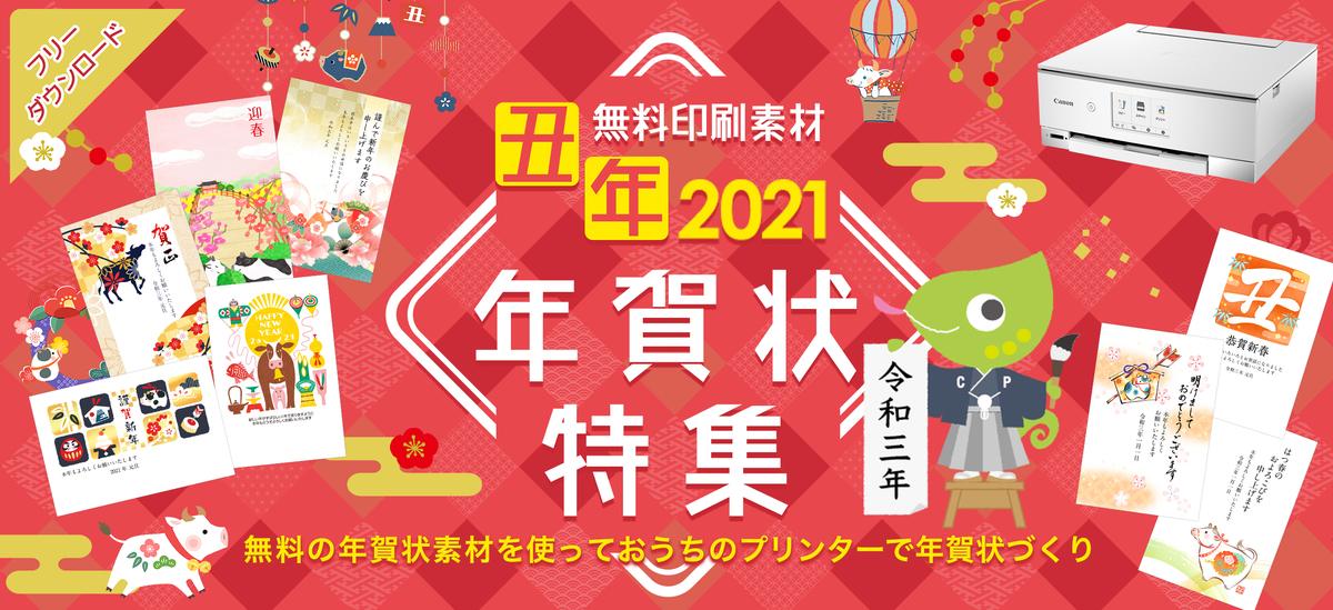 f:id:mojiru:20201104113711j:plain