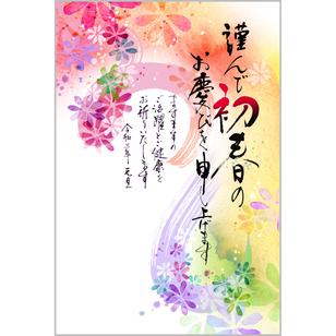 f:id:mojiru:20201104113901j:plain