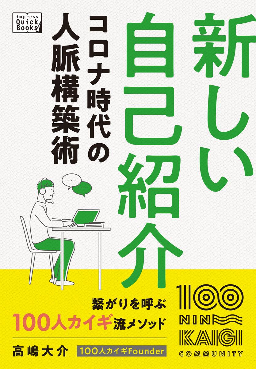 f:id:mojiru:20201104124559j:plain