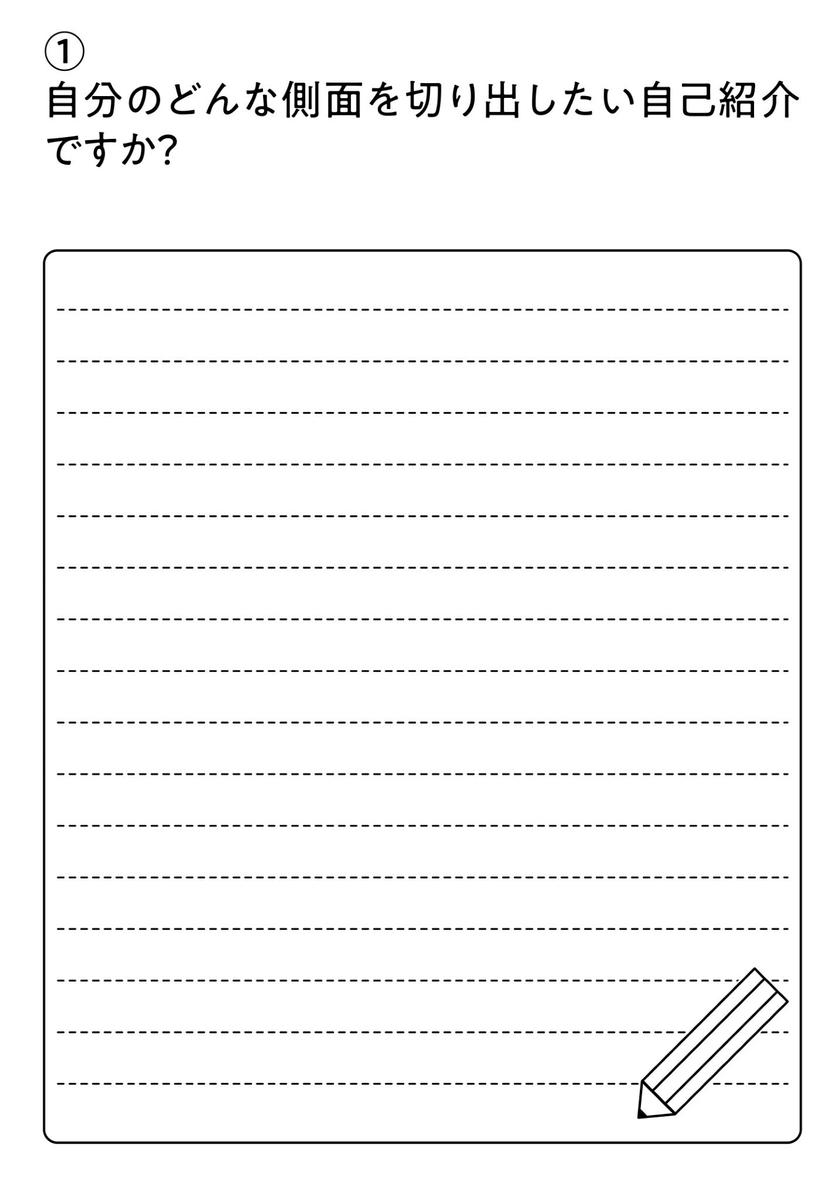 f:id:mojiru:20201104124703j:plain