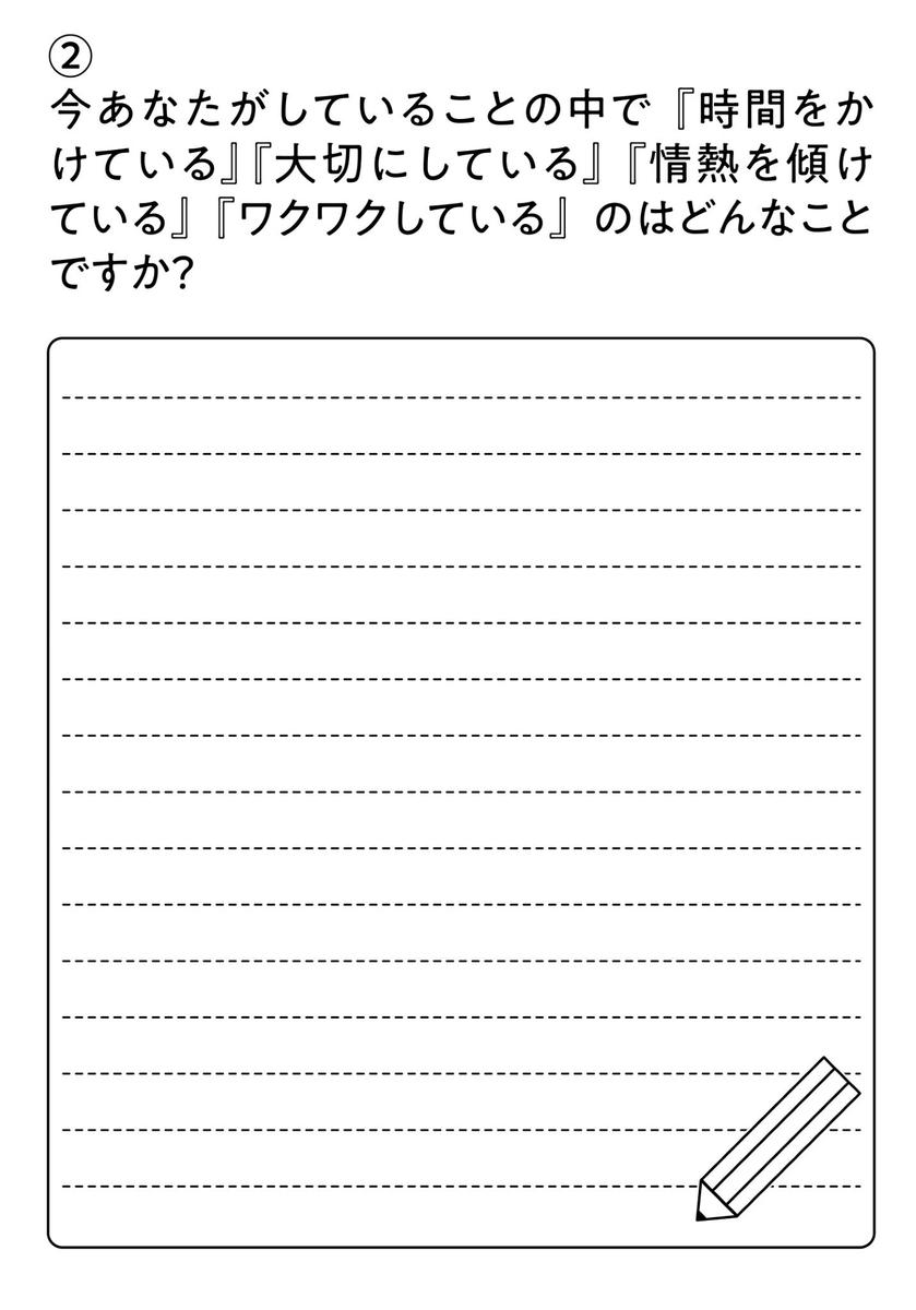 f:id:mojiru:20201104124708j:plain