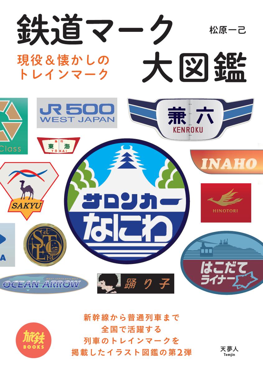 f:id:mojiru:20201104131459j:plain