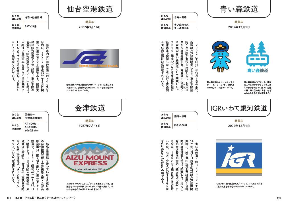f:id:mojiru:20201104131556j:plain